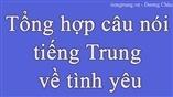 Tổng hợp câu nói tiếng Trung về tình yêu