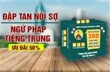 Học tiếng trung Flashcard Ngữ Pháp Tiếng Trung : Lần đầu tiên xuất hiện tại Việt Nam